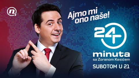 """""""24 minuta sa Zoranom Kesićem"""" od 29. februara na TV Nova S"""