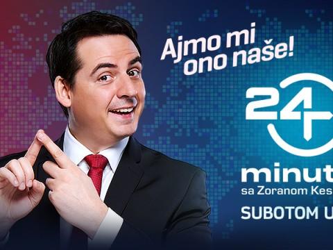 """""""24 минути со Зоран Кесиќ"""" од 29 февруари на TV Nova S."""