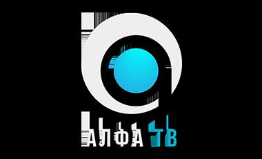 Alfa TV Makedonija