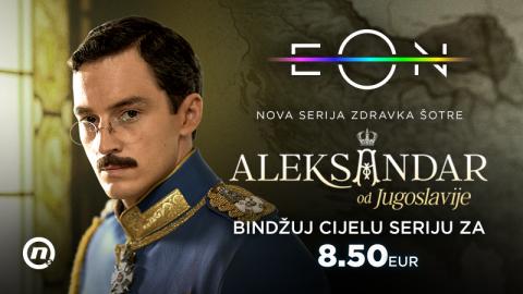 """Bindžujte novu seriju Zdravka Šotre """"Aleksandar od Jugoslavije"""" već danas"""