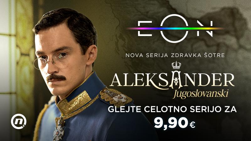 Pripravite se, prihaja Aleksander Jugoslovanski!